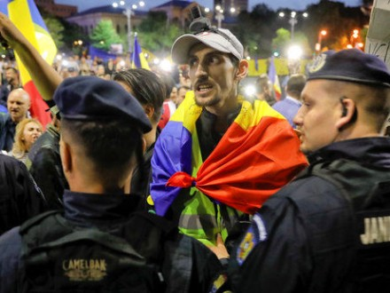 Новая акция протеста вРумынии