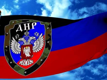 Екс-нардепу з Донеччини повідомили підозру в організації псевдореферендуму
