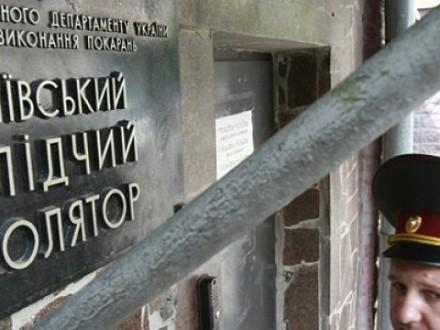 У Києві горить будівля Лук'янівського СІЗО