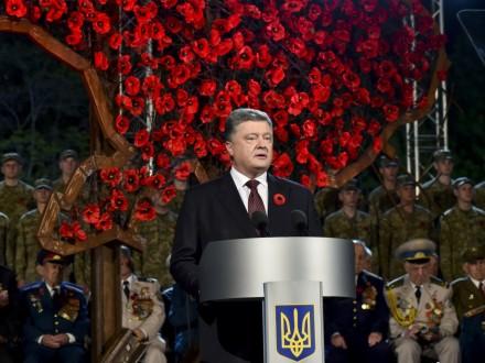 11 травня Рада ЄС має остаточно затвердити безвіз для України— Порошенко
