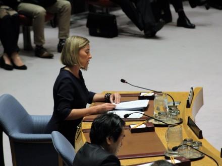 ЄС через кілька днів оголосить про спрощення візового режиму зУкраїною,— Могеріні