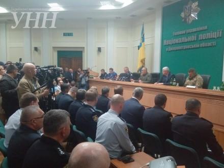 Назначен новый руководитель милиции Днепропетровской области