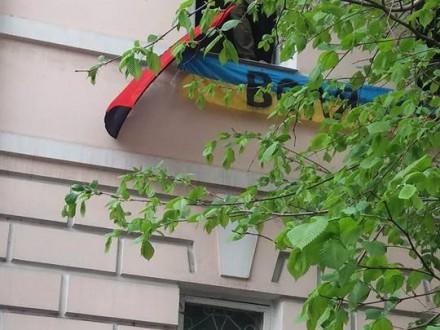 УАвакова оприлюднили відео зчоловіком із гранатометом вофісі ОУН