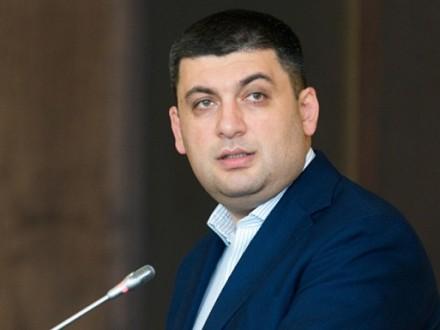 Вгосударстве Украина облегчат правила торговли: Гройсман дал главное поручение