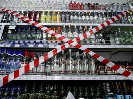 Часові обмеження на продаж алкоголю на Хмельниччині діють незаконно – АМКУ