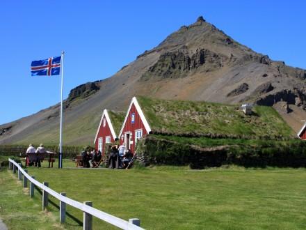 Ісландія запровадить безвізовий режим для українців слідом за Євросоюзом