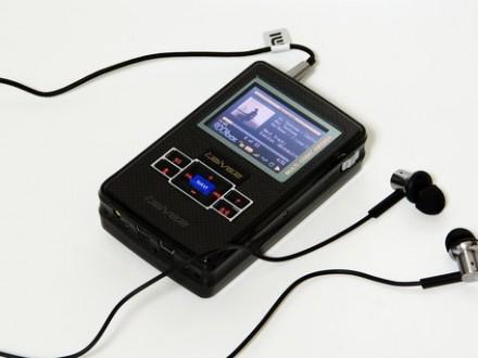 Поздравление аудио смс для наташи