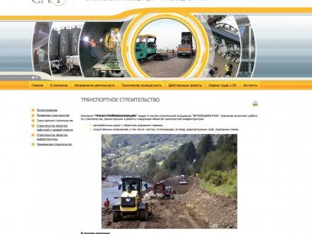 СБУ зацікавилася українською компанією, що будує метро в Москві