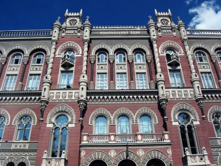 Герасимов запропонував Луценко відзвітувати уВР нанаступному пленарному тижні
