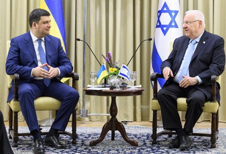 Володимир Гройсман розпочав офіційний візит доДержави Ізраїль