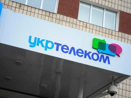 «Укртелеком» почав блокування «Однокласників» і «ВКонтакте»
