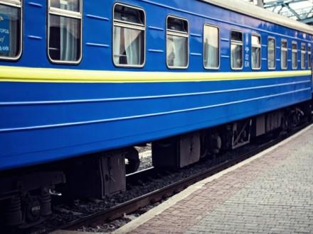 ЗЧернівців курсуватимуть додаткові поїзди доКиєва йОдеси