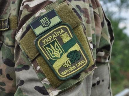 Генштаб: Найближчим часом офіцерів запасу призвуть наслужбу