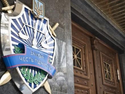 ГПУ не складала повідомлення про підозру Ю.Бойку у справі С.Курченка