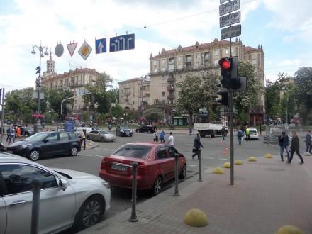 Рух на вулиці Прорізній у Києві відкрили