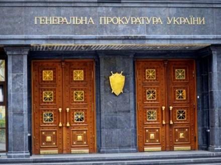Лещенко збрехав про існування подання нанардепа Бойка— ГПУ