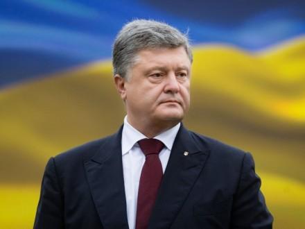 Порошенко про підписання безвізу: «Останнє прощай російській імперії»