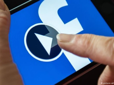 Франція оштрафувала Facebook на150 тис. євро зазбір даних користувачів