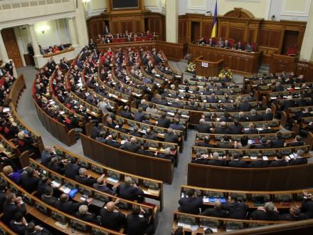 А.Парубій оголосив перерву у роботі парламенту на 30 хвилин