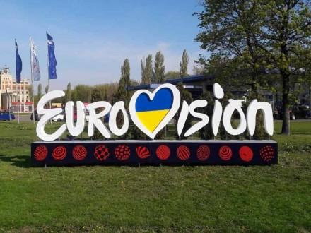 Під час Євробачення дополіції звернулося 30 іноземців