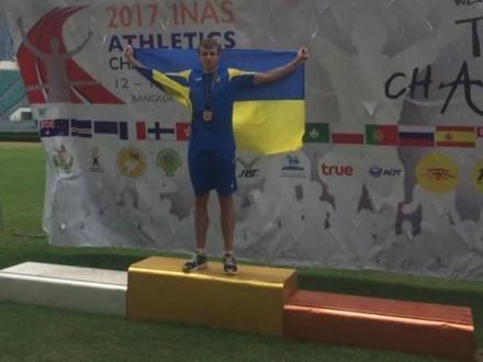 Українські паралімпійці вибороли чотири золоті медалі на ЧС з легкої атлетики