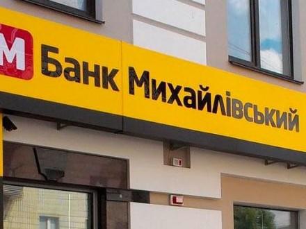 """... Ліквідатор банку """"Михайлівський"""" придбав квартиру в Одесі та  задекларував майже 2 млн грн доходу 2884da19fea49"""