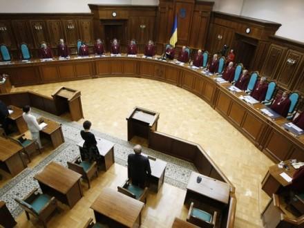 Судді КСУ назасіданні незмогли вибрати нового главу