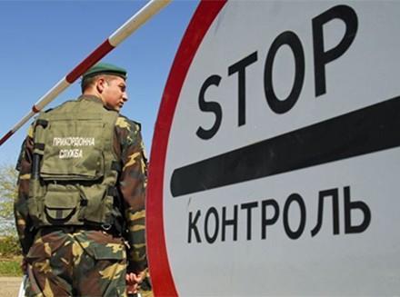 Держприкордонслужба: Пропуск через КПВВ «Гнутове» відновлено