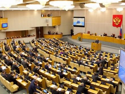 ДерждумаРФ вдругому читанні погодила вибори удень анексії Криму