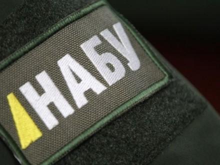КИЇВ. 20 травня. УНН. У Національному антикорупційному бюро України  заявили d07e3a532e9db