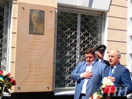 УЖитомирі відкрили меморіальну дошку Леху Качинському