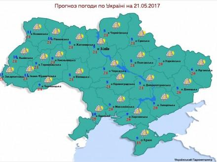 Сьогодні вУкраїні переважно дощитиме, місцями грози