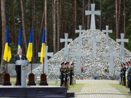 ВУкраїні відзначають День пам'яті жертв політичних репресій