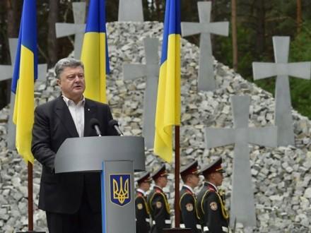 Мій народ зможе прожити без російських соцмереж і георгіївських стрічок— Порошенко
