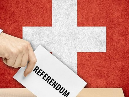 Влада Швейцарії планує модернізувати енергетику країни