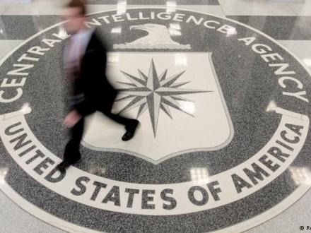 Американські ЗМІ повідомили про ліквідацію інформаторів ЦРУ уКитаї
