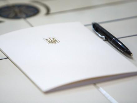 Президент нагородив 129 героїв АТО