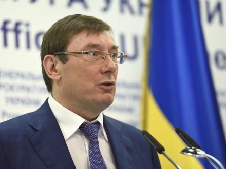 США повернуть Україні гроші Лазаренка вцьому році - Луценко