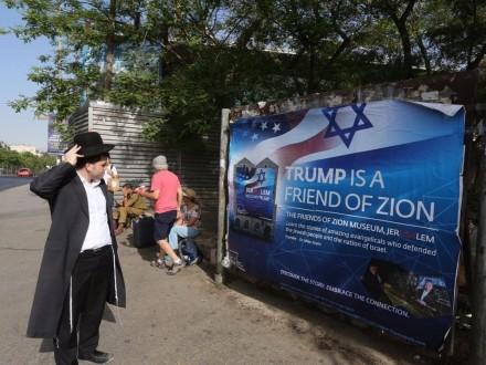 Ізраїль пішов на поступки палестинцям перед візитом Д.Трампа