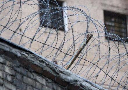 Работника СИЗО, который передавал наркотики, будут судить в Черниговской области