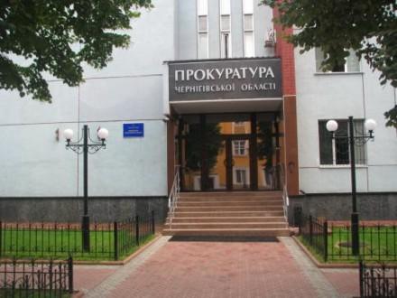 Расследование контрабанды культурных ценностей будет контролировать прокуратура Черниговской области