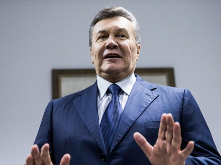 В ГПУ обнародовали дела против В.Януковича