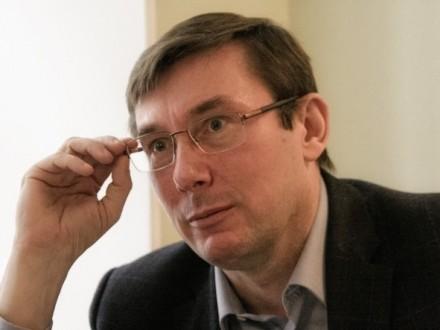 Луценко визнав схему «Роттердам+» «мафіозною загрозою»