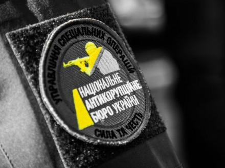 ГПУ почала розслідування проти першого заступника директора НАБУ