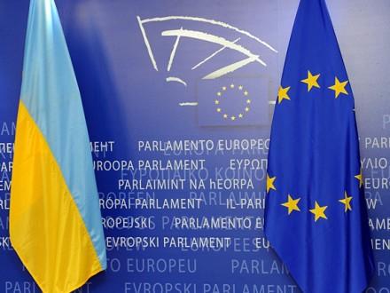 Назвали дату нового саміту Україна— ЄС