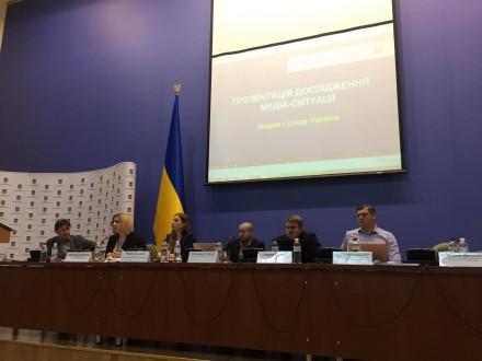 МІП презентувало Стратегію інформаційної реінтеграції Донбасу