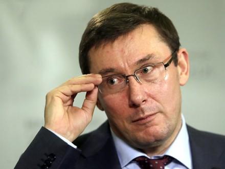 Луценко заявив що хоче бути ефективним та результативним генпрокурором