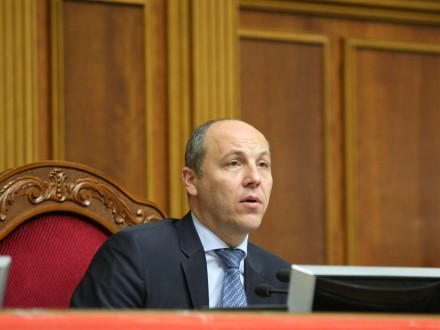 Парубій підписав квоти наТБ і заборону «георгіївської стрічки»