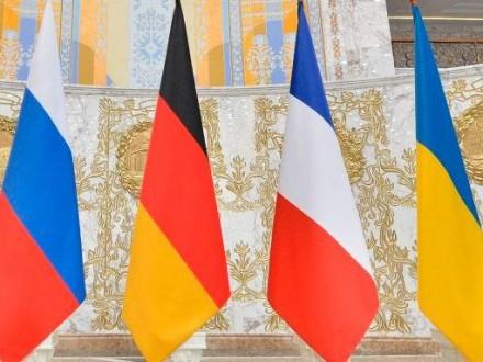 Україна готова допроведення переговорів у«нормандському форматі» нанайвищому рівні