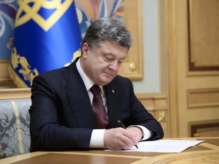 Порошенко звільнив заступника командувача Нацгвардії України Рудницького